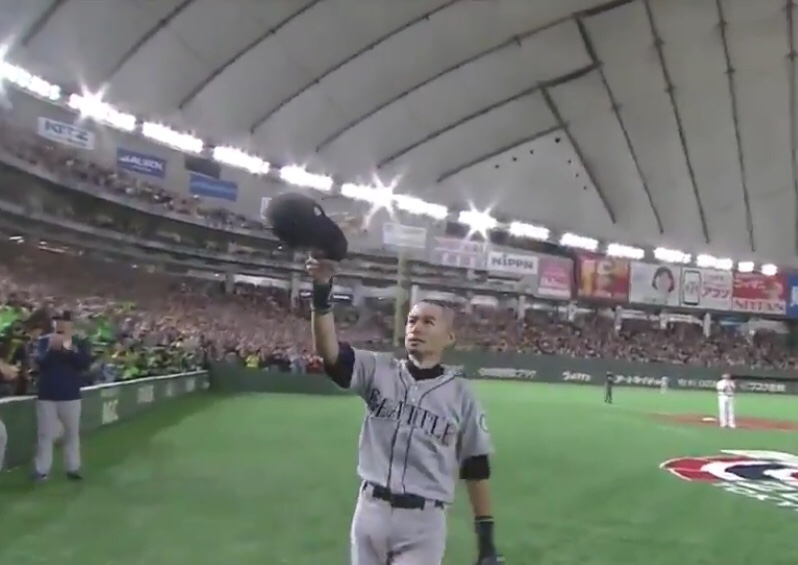 Ichrio Suzuki Says Goodbye To Baseball And The Video Hits You Right In The Feels