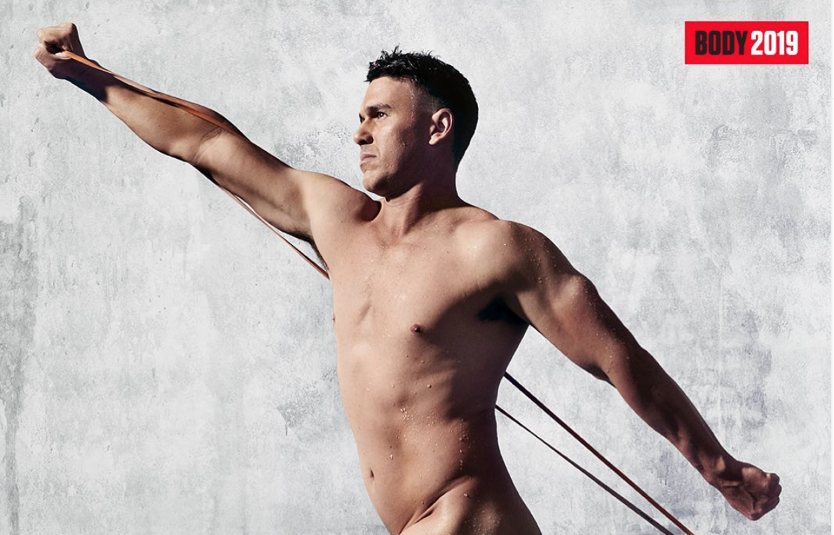 Brooks Koepka's Body Issue Spread May Break The Internet