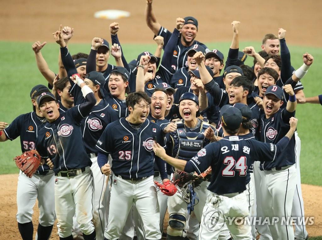 Korean Baseball Pick Of The Night