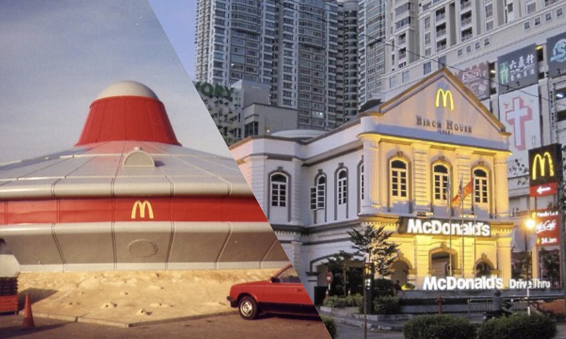 The World's Weirdest Looking McDonald's.  [A Thread]
